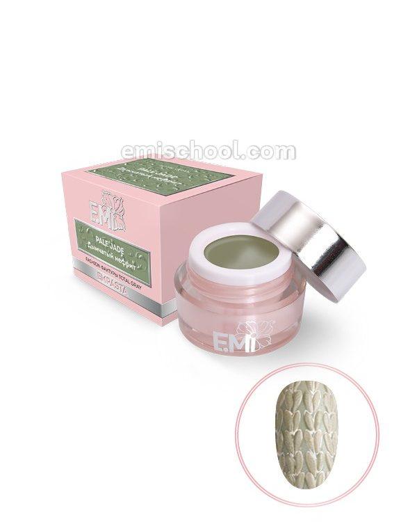 EMPASTA Total Gray Pale Jade 2ml